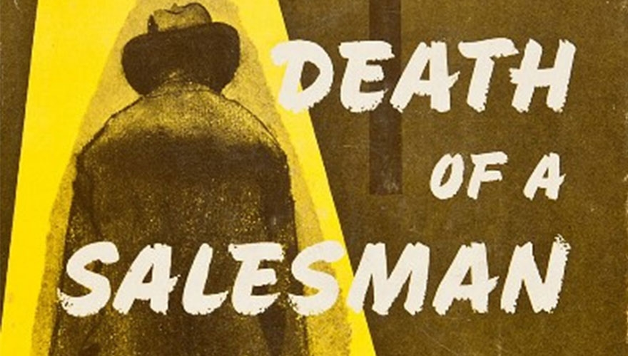 Death of a Salesman and the future of sales and marketing